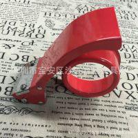 批发供应48MM 60mm胶带切割器 切割器 封箱器4cm 6cm加长型切割器