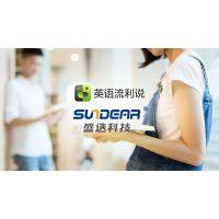 上海盛迭信息科技电子行业解决方案