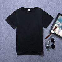 新款短袖圆领莫代尔t恤定制工作服印字diy来图加工印刷文化广告衫