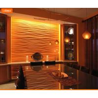 河南厂家专业定制装饰必备高密度板雕刻立体波浪板通花板