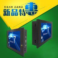 XP系统8寸8.4寸工业一体机NFC/RFID8寸电脑一体机