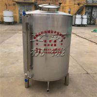 不锈钢全封闭冷却器 冷却器自酿煮酒 白酒酿酒设备
