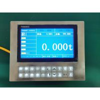 尚格高质量防超限装载机电子秤