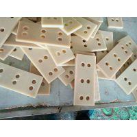 生产塑料尼龙滑块 耐磨尼龙滑块垫块