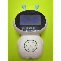 母婴/手机/通讯/五金/店引流销售神器创源康AI机器人