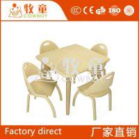 幼儿园课桌椅方形儿童餐桌椅环保木质学习桌椅定制批发