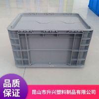 标准大众物流运输带盖物流箱价格