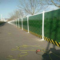 河南漯河直销市政新型彩钢板围挡 工地隔离PVC围挡现货