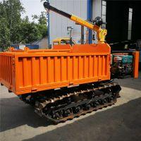 厂家供应 小精灵运输车 农用载重5吨座驾式车棚履带车