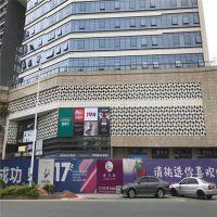 东莞卓为城冲孔幕墙铝单板 镂空雕刻铝单板