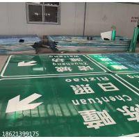 厂家直销交通标志牌安全道路指示牌