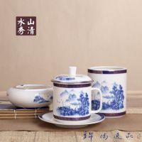 景德镇中式陶瓷过滤陶瓷马克杯办公杯茶杯带盖防烫喝茶水杯三件套