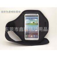 厂家生产潜水料臂带包 手机保护臂运动臂包 手机跑步运动臂带包