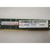 IBM小型机配件内存 4524 77P7504 16GB(2x8GB)大量供应