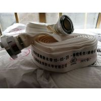 上海鲸鱼水带聚氨脂水带13-65-20型水带有衬里消防水带涤纶长丝