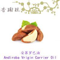 冷压初榨酸楂树种子油 Andiroba Oil 安第罗巴油 芳疗植物油1L起