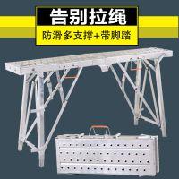 高凳子折叠室内装修 马凳子伸缩升降加厚便携工程施工 装修折叠凳