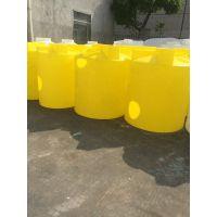 1.5吨环保化工加药桶 耐酸碱PE加药箱 塑料材质加厚化工搅拌桶