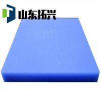 供应MC蓝色尼龙板 高硬度耐磨耐腐蚀 加工机械零件齿轮轴套专用蓝色尼龙板