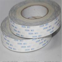 长期代理皇冠DS613无纺布CROWN两面胶高强度耐温半透明棉纸0.16MM