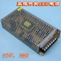 12V10A电源 监控电源  监控摄像头电源 12V开关电源 监控配件