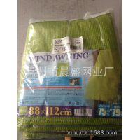 出口日本超市遮阳网