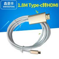 1.8M Type-c转HDMI转换器 USB3.1Type c转HDMI转接线 高清4K铝壳
