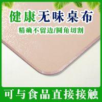 无味进口透明桌垫软玻璃ins防水防烫PVC桌布茶几垫免洗台布水晶板