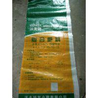 专业生产生物有机肥彩印袋 黄豆有机肥袋 黄豆饼粉有机肥料包装袋