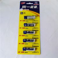 批发统一银兰5号7号1卡5粒装AAA干电池碳性环保干电池