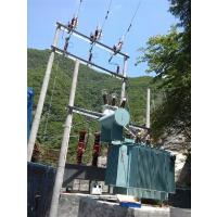 重庆高压电器厂35千伏变电站户外真空断路器35KV高压隔离开关