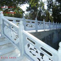 石栏杆厂家 定做各种石雕护栏  麻石栏杆 花岗岩石栏杆
