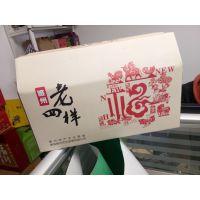 包装纸箱,彩盒,礼品盒,食品箱定制生产