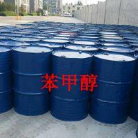 山东鲁西苯甲醇高含量苄醇 香料原料 济南仓库现货工厂直销