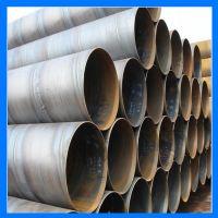 广州现货供应Q345B/235排水输泥海洋打桩螺旋管 防腐保温螺旋管