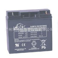 批发DJW12-18 12V 18AH蓄电池 UPS电池 直流屏电池 理士电池