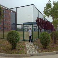 棒球场护栏网 勾花围栏网厂 网球场围栏网