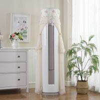 加厚圆形柜机防尘套印花空调开机不取通用罩子立式空调罩柜式