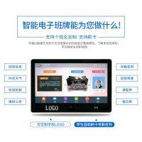 鑫飞厂家定制电子班牌 XF-G21.5C 21.5寸新款 智能触摸壁挂式多功能电子标牌