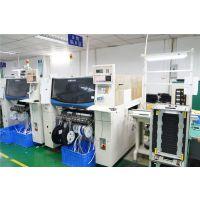 电子加工品质优良,佩特科技,中小大批量PCBA加工生产