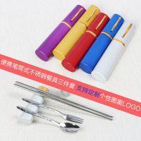 韩国便携笔筒式不锈钢餐具三件套装创意儿童旅游折叠筷礼品餐具