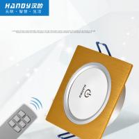 遥控开关嵌入式方形开关 灯具卖场红外线遥控开关 开孔7.5-8cm
