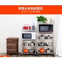 不锈钢厨房置物架 不锈钢收纳架 烤箱微波炉架