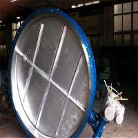 手动通风蝶阀 垂直板式 D341W-1C