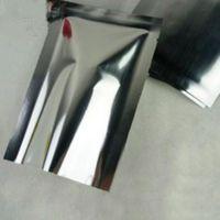 东莞市铝箔自立自封包装袋铝箔拉链食品袋铝箔袋生产厂家