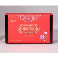 定制茶具礼盒 logo 茶具包装礼盒 高档 优质功夫茶盒通用全国发货