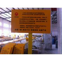 云南 燃气管道警示牌 玻璃钢标志牌厂家