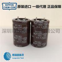 SAMYOUNG三莹铝电解电容一级代理 电容工厂 50V 470UF
