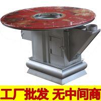 炉福 农村多功能节能家用烤火炉,柴火炉子 回风炉 农村采取暖炉 无烟无尘 柴煤两用1米WFF-100