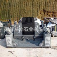 石雕墓碑 原厂销售支持定做 家族墓碑 大理石墓碑石雕